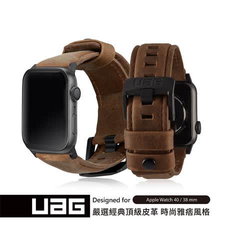 UAG Apple Watch 38/40mm 皮革錶帶