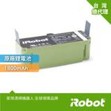 美國iRobot Roomba 掃地機器人原廠鋰電池1800mAh