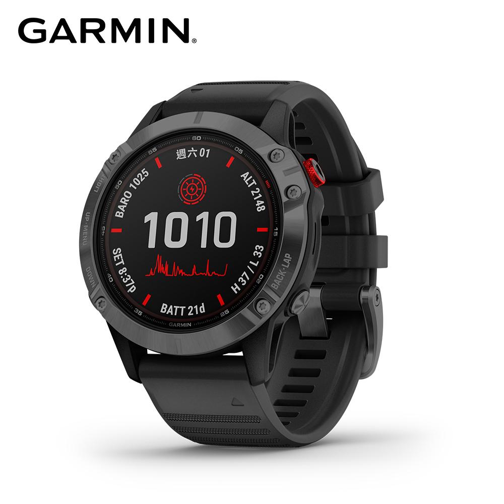GARMIN Fenix 6 Pro 進階太陽能複合式運動GPS腕錶