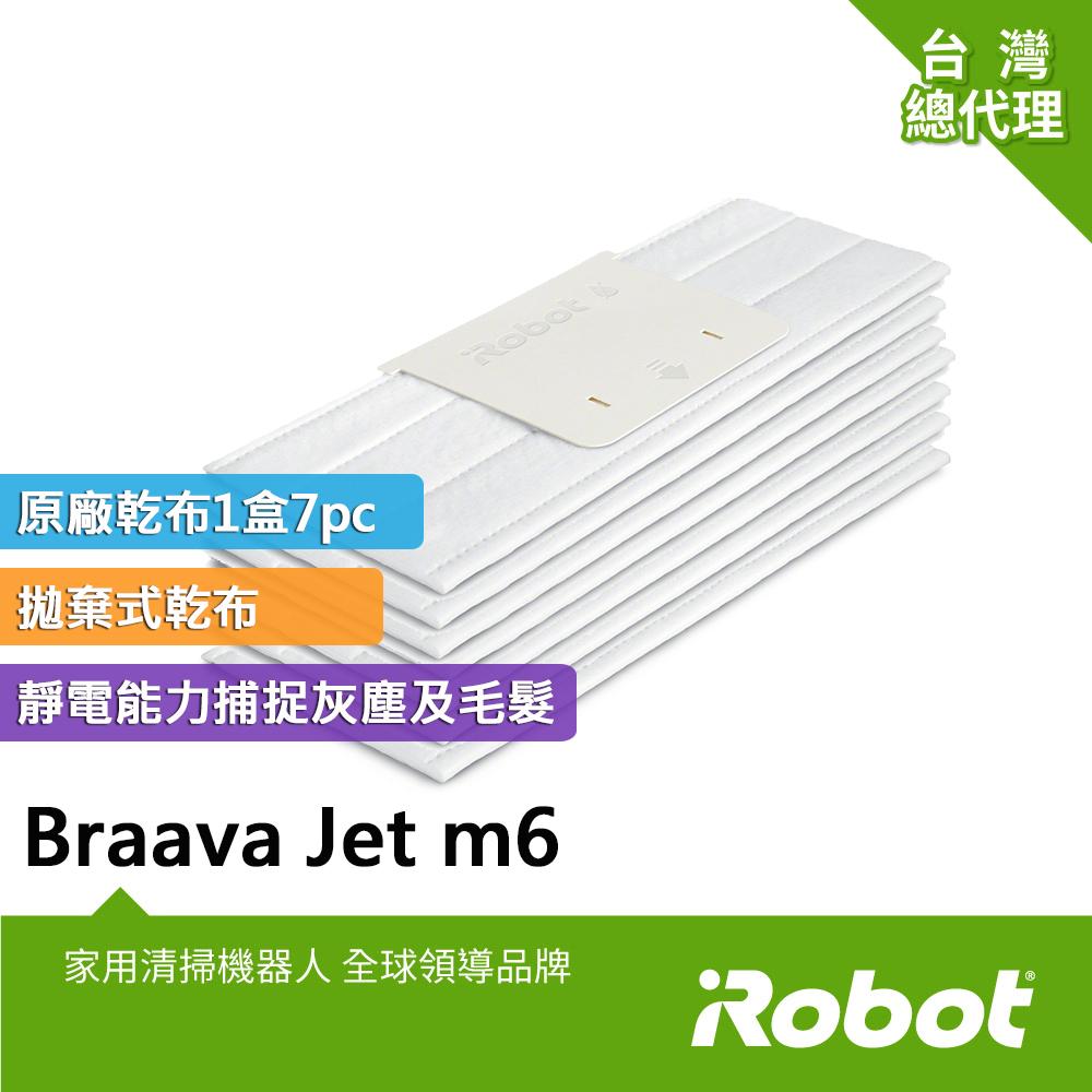 美國iRobot Braava Jet m6 原廠拋棄型乾擦墊3盒共21條