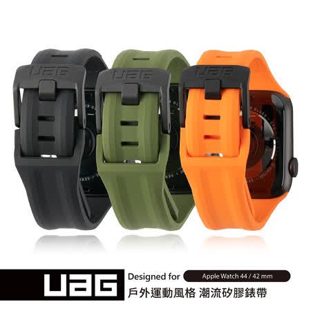 UAG Apple Watch 42/44mm 矽膠錶帶