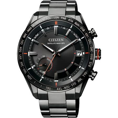CITIZEN 星辰 GPS光動能衛星對時錶
