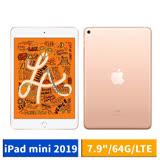 Apple iPad mini 2019 7.9 吋 64G LTE (金色)-【送專用皮套+玻璃保護貼+螢幕清潔三件套+平板支架+觸控筆】