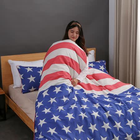 情定巴黎-雙人 精梳棉兩用被床包