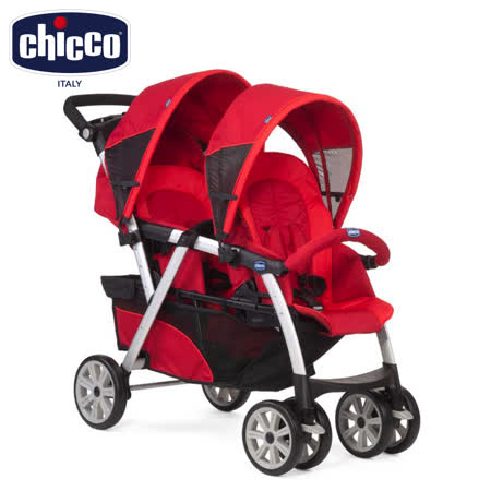 chicco Together雙人推車