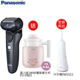 Panasonic國際 5刀頭3D電動刮鬍刀ES-LV67-K【送富力森電燉養生杯、回函再送沖牙機】