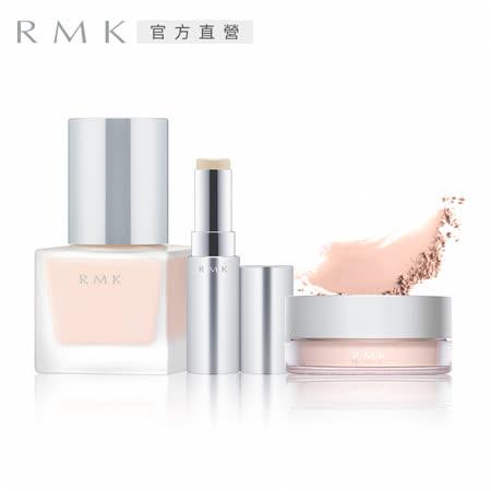 RMK  自然美肌防護優惠組(任選)
