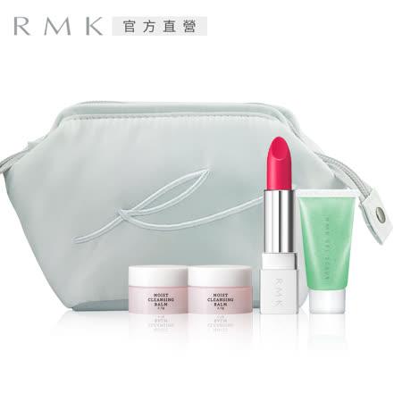 RMK  幻色美唇優惠組(任選)