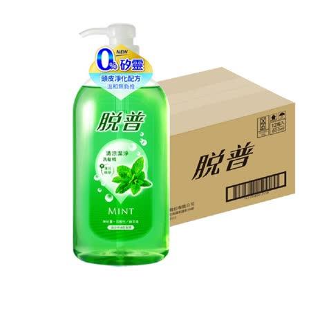 脫普清涼潔淨 洗髮精12瓶