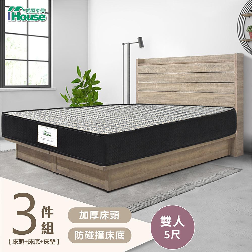 IHouse-楓田 極簡風加厚床頭房間3件組(床頭 +全封底+床墊)-雙人5尺