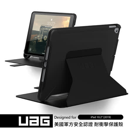 UAG iPad Pro 12.9吋耐衝擊殻