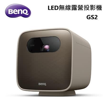 BENQ GS2 LED 無線微型投影機