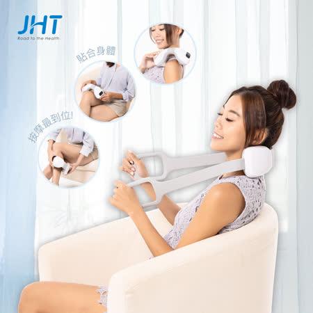 JHT 肩神 無線肩頸按摩帶