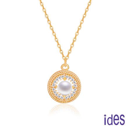 ides愛蒂思  輕珠寶貝珠鎖骨鍊