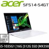 【ACER 宏碁】SF514-54GT-59UX 白 ( i5-1035G1/16G/512G/MX350獨顯/觸控)