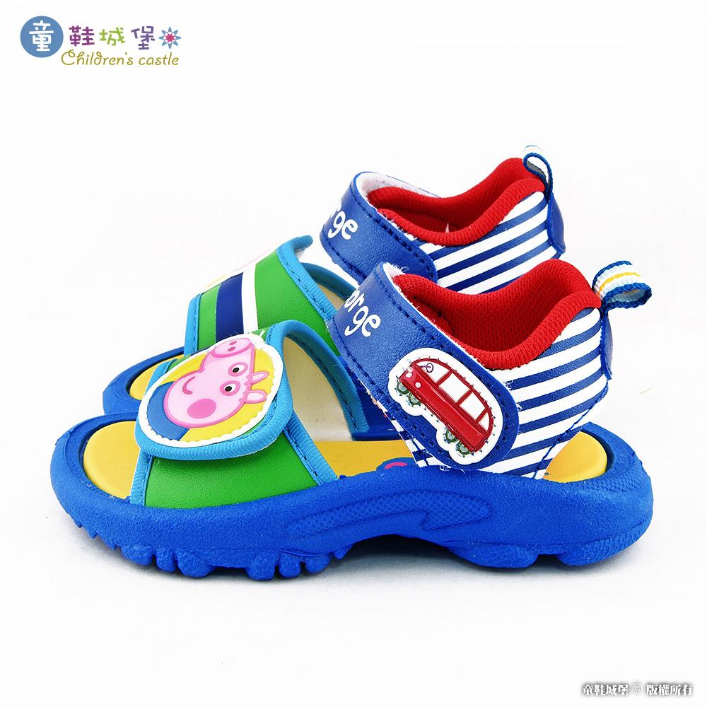 童鞋城堡-喬治豬 小巴士造型 男童涼鞋PG4515-藍