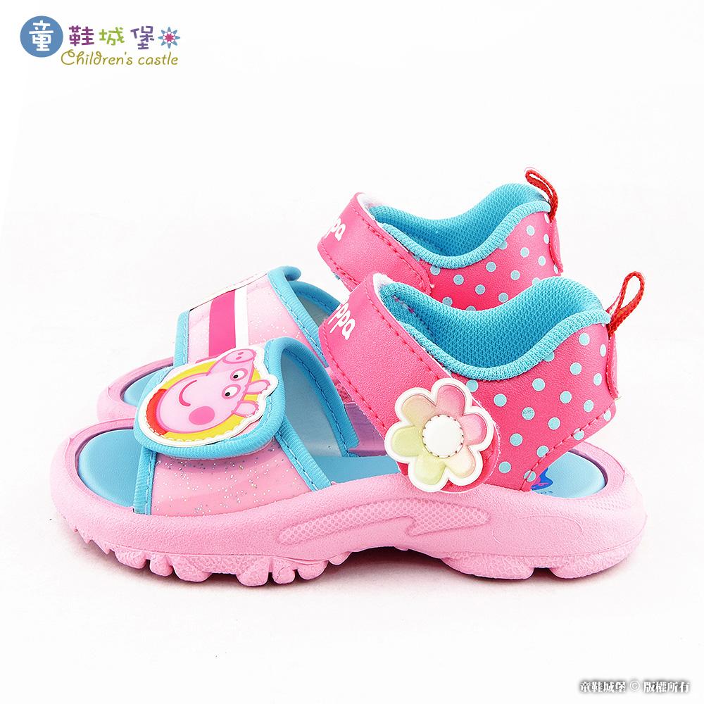 童鞋城堡-佩佩豬 小花朵造型 女童涼鞋PG4515-桃