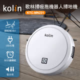 【Kolin】歌林掃吸拖機器人掃地機KTC-MN231