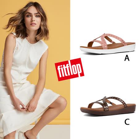 FitFlop 雙色交織皮革涼鞋