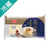 桂冠日式黃金胡麻蒸蛋燒240G /個