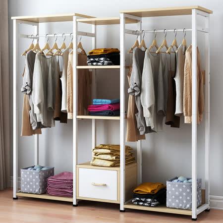 日式簡約 大容量組合衣物置物架