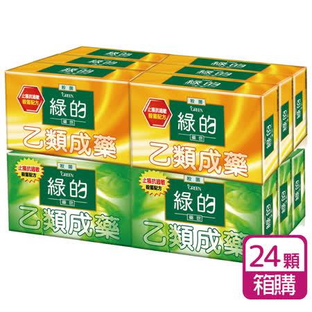 綠的GREEN 藥皂 80gX6入X4組