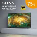 SONY 75吋 4K 智慧聯網電視 KD-75X8000H
