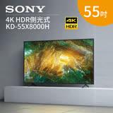 SONY 55吋 4K LED 液晶電視 KD-55X8000H 含運+基本安裝