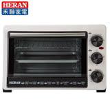 HERAN禾聯 20L機械式電烤箱HEO-20GL030