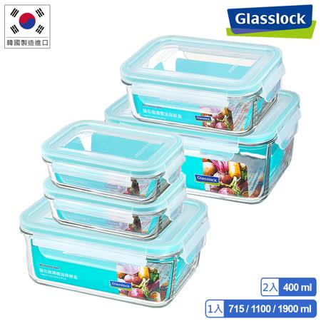 Glasslock 強化玻璃保鮮盒5件組