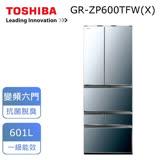 (含標準安裝)【TOSHIBA東芝】601公升六門變頻冰箱 GR-ZP600TFW(X)