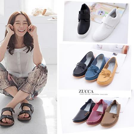 ZUCCA  精選休閒鞋(多款任選)