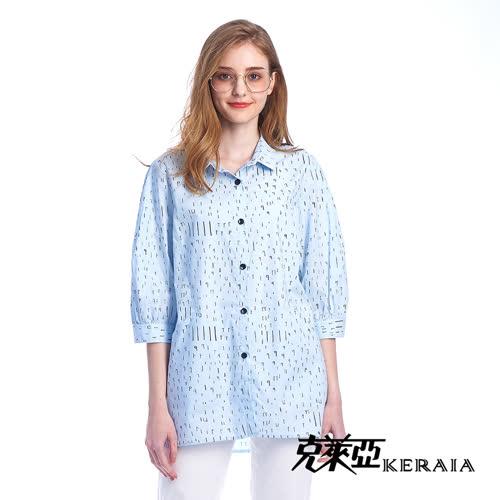 【KERAIA 克萊亞】摩斯密碼印花寬版襯衫