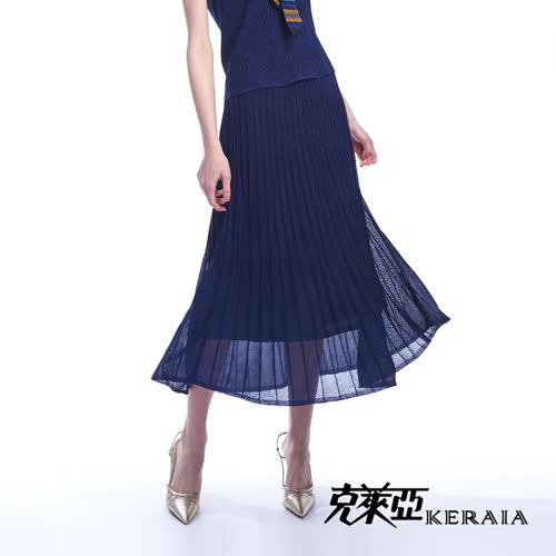 【KERAIA 克萊亞】湛藍殿堂亮蔥傘狀長裙