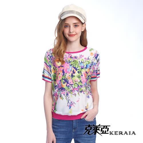 【KERAIA 克萊亞】抽象色彩潑墨配條上衣