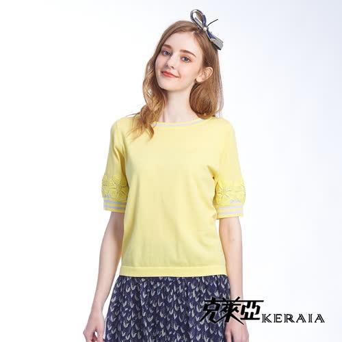 【KERAIA 克萊亞】波斯菊雕花袖口彩條上衣