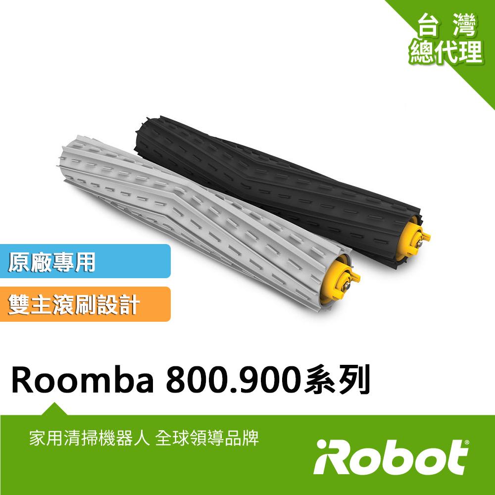 美國iRobot Roomba 800 900系列原廠專利滾輪膠刷2支