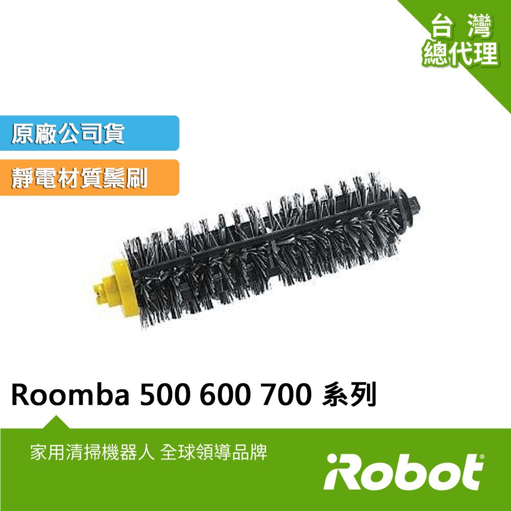 美國iRobot Roomba 500 600 700系列掃地機原廠鬃刷