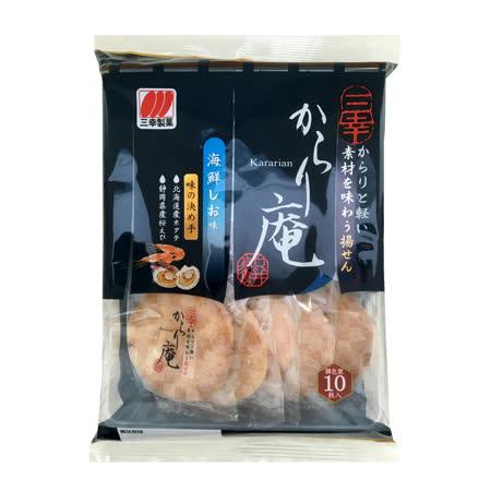 【三幸】卡拉里仙貝 (海鮮風味) 115g