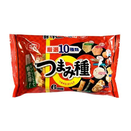 【龜田】十色果子 130G