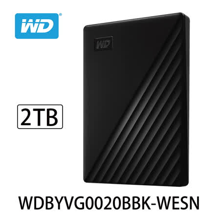 WD My Passport 2TB 2.5吋行動硬碟