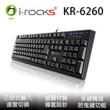 i-Rocks KR6260 24顆鍵不衝突遊戲鍵盤