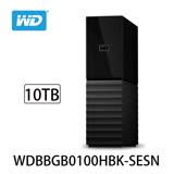 WD My Book 10TB USB3.0 3.5吋外接硬碟 (WDBBGB0100HBK-SESN)
