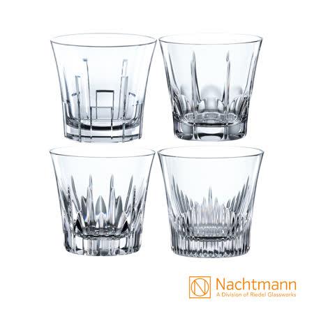 德國Nachtmann 黃金年代-威士忌杯-4入