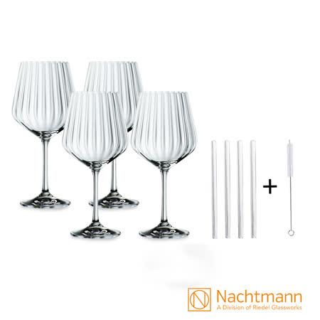 德國Nachtmann 琴湯尼調酒杯-4入