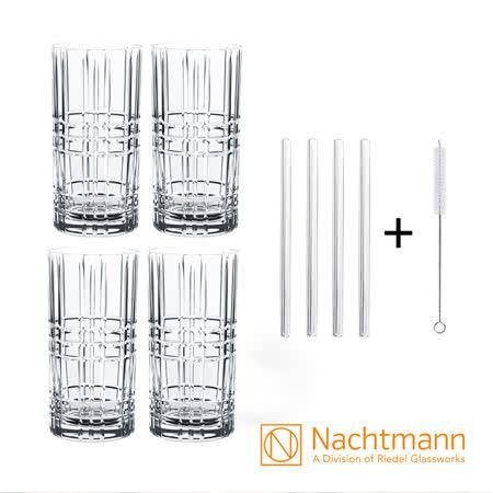 德國Nachtmann 康莊大道果汁調酒杯(4入)