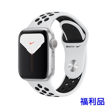 Apple Watch S5 GPS ,44mm 銀色鋁金屬錶殼搭 Nike 白色運動型錶帶 福利品