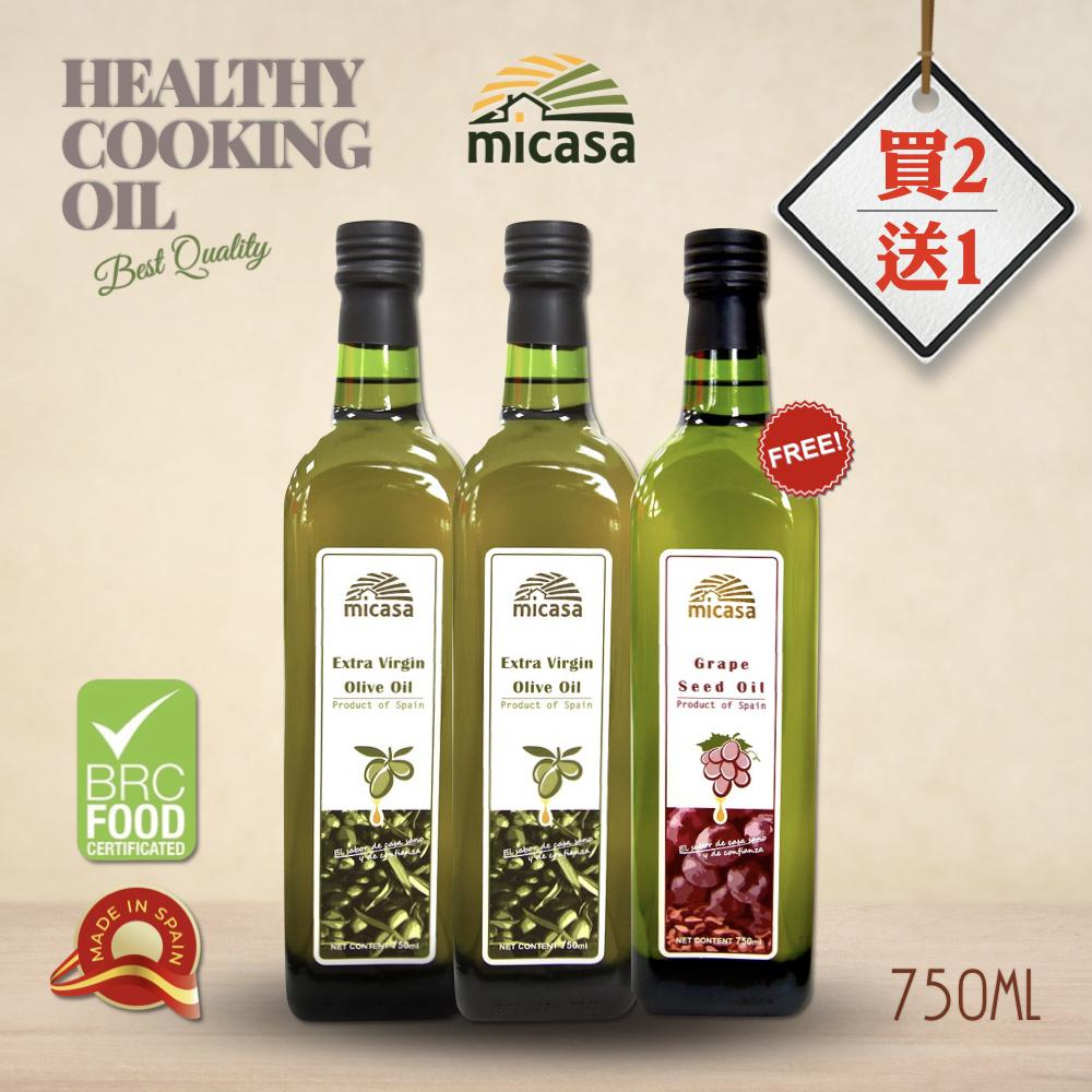 西班牙【米卡薩MiCASA】特級冷壓初榨橄欖油750ml方大綠瓶X2入+送葡萄籽油750mlX1