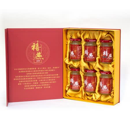 禧燕 濃郁冰糖燕窩6罐/盒