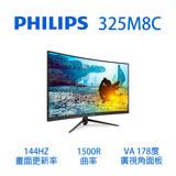 PHILIPS 325M8C 32型曲面電競螢幕